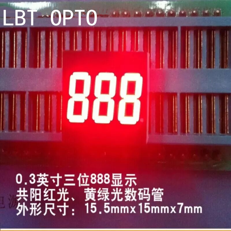 3 digit 0.3 inch led 7 segment display