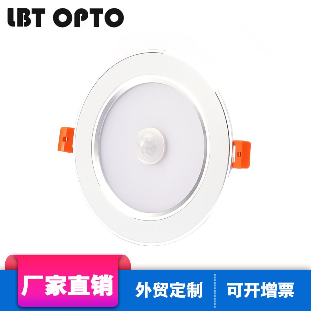 Infrared human body induction LED Recessed Downlight