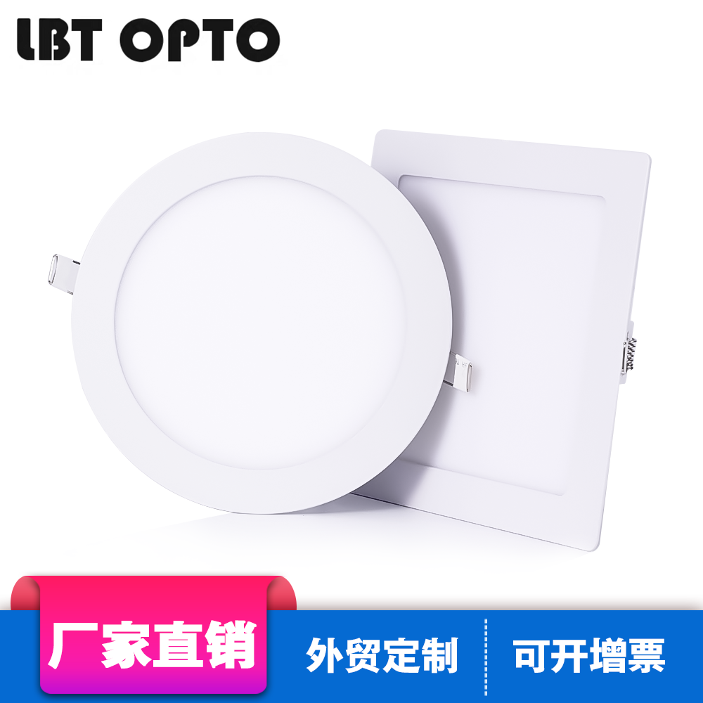 DC12 24V LED Panel light Recessed Round Square Type