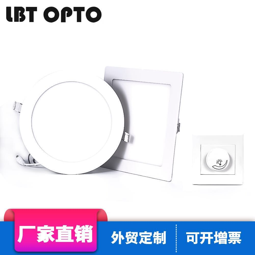LED Dimming Panel light Recessed Round Square Type