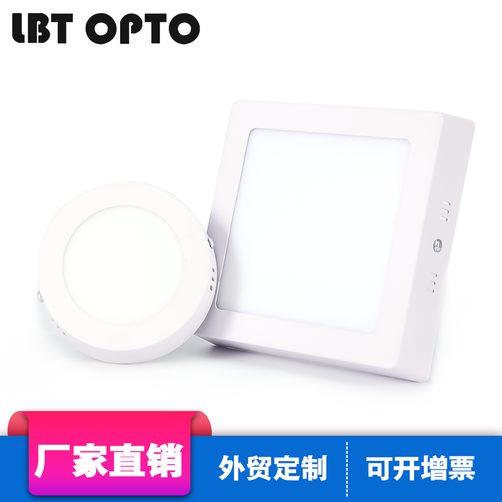 Round Square Surface Mounted Led Panel Light