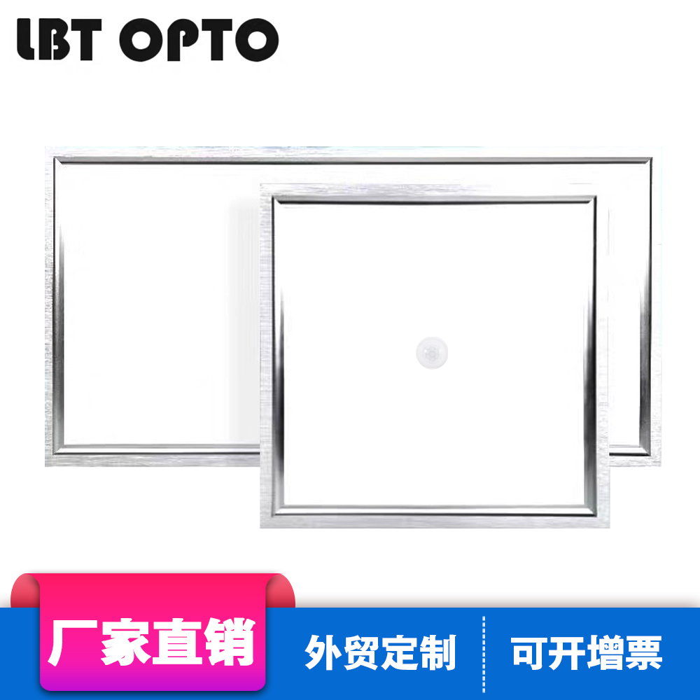 Infrared human body induction LED Dimming Led Panel Light