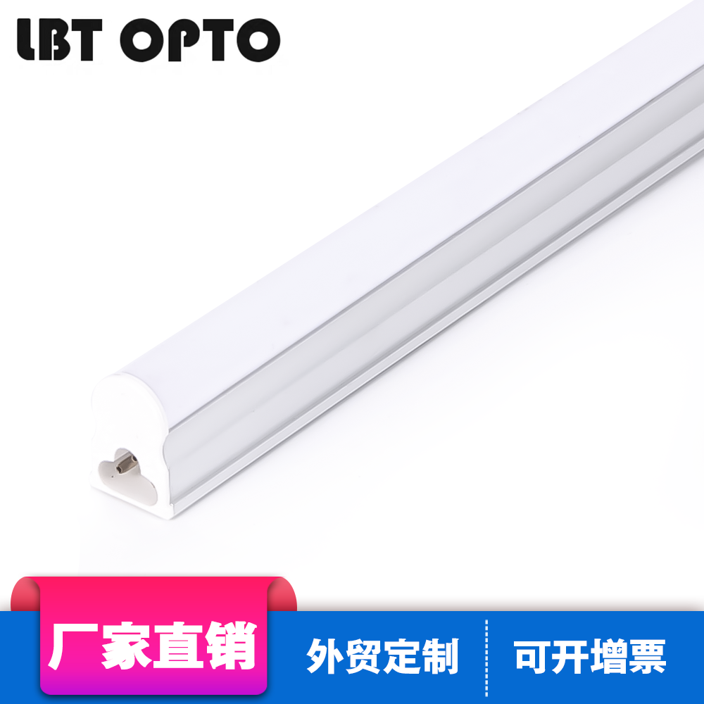T5 LED integrated Tube Light